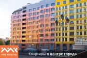 Продажа квартиры, м. Василеостровская, Реки Смоленки наб. 3
