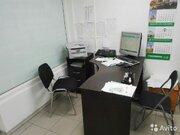 Офисное помещение, рабочее место, коворкинг