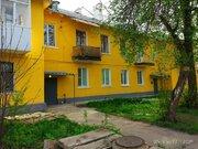 Трехкомнатная квартира г. Новомосковск 66 кв. м. - Фото 2