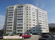 Продается 1 комнатная квартира ул.Новоселов