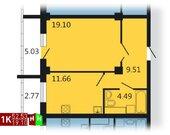 Продажа однокомнатная квартира 52.53м2 в ЖК Дипломат