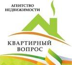 Продажа квартиры, Старый Оскол, Ольминского мкр