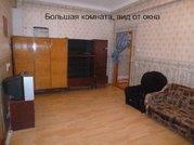Продажа 2-комнатной квартиры, 54.3 м2, г Киров, Труда, д. 18