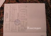 Продается 1-к квартира Чекменева - Фото 1