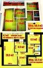 2 600 000 Руб., Продажа квартиры, Вологда, Ул. Воркутинская, Купить квартиру в Вологде по недорогой цене, ID объекта - 323324632 - Фото 6
