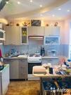 Купить квартиру в Подгорном