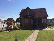 Продаётся дом в д. Коровино Чеховского района - Фото 1
