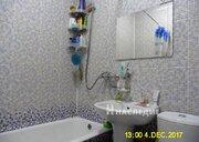 3 250 000 Руб., Продается 1-к квартира Коммунальников, Купить квартиру в Сочи по недорогой цене, ID объекта - 323381683 - Фото 4