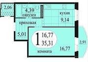 1 330 000 Руб., Продажа квартиры, Тюмень, Беловежская, Купить квартиру в Тюмени по недорогой цене, ID объекта - 320296677 - Фото 2