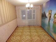 Сдаётся 2к квартира по улице Катукова, д 31