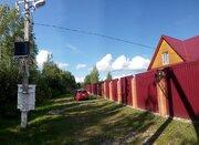 Большой уютный дом с мини-фермой в д. Степаньково - Фото 3