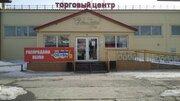 Продажа офиса, Ноябрьск, Ул. Киевская - Фото 2