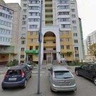 Продажа квартиры, Белгород, Ул. Октябрьская