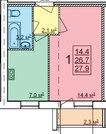 Новая квартира с индивидуальным отоплением в п.Щедрино от подрядчика, Купить квартиру в новостройке от застройщика в Ярославле, ID объекта - 324830580 - Фото 26