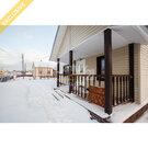 Продается дом 170 кв.м. на участке 12 соток - Фото 1