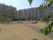 Продажа квартиры, Краснодар, Крылатская улица
