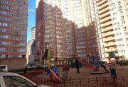 Продажа квартиры, Краснодар, Домбайская улица - Фото 1