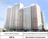 1-к кв. Красноярский край, Красноярск наб. Ярыгинская, 9 (41.3 м)