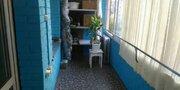 Красивая полностью меблированная с бытовой техникой, Купить квартиру в Красноярске по недорогой цене, ID объекта - 330849108 - Фото 20