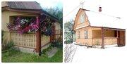 В продаже , Дача в Гатчине.оп 60м.+6сот., Продажа домов и коттеджей в Гатчине, ID объекта - 503481438 - Фото 1