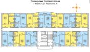 Продажа квартир в новостройках ул. Подольская, д.16