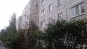Продается трехкомнатная квартира в Щелковском районе Новый городок 9