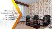 Продам 3-к квартиру, Новокузнецк г, проспект Мира 32