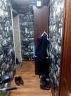 Продажа квартиры, Кемерово, Ул. Леонова, Продажа квартир в Кемерово, ID объекта - 328016371 - Фото 3