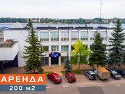 Помещение в центре Ярославля на Волжской Набережной - Фото 1
