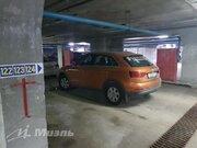 Продажа гаражей метро Раменки