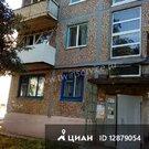 Продаю1комнатнуюквартиру, Новомосковск, улица Дружбы, 15