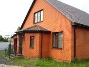 Продам дом в 1-ой Мокве