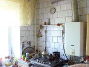 Продаётся 3 к.кв. ул. Рахманинова 1 - Фото 2