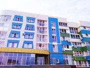 Продажа квартиры, Белгород, Каштановая улица