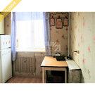 Пермь, Кавалерийская, 3а, Купить квартиру в Перми по недорогой цене, ID объекта - 321315906 - Фото 6