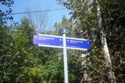 Свободный проспект - Фото 5