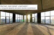 Продается квартира г.Москва, Большая Садовая, Купить квартиру в Москве по недорогой цене, ID объекта - 321336271 - Фото 3