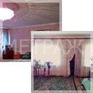 Продажа дома, Стрелецкое, Белгородский район, Магистральная 14а