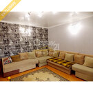 Дос 64 3х- ком., Купить квартиру в Хабаровске по недорогой цене, ID объекта - 320863789 - Фото 6