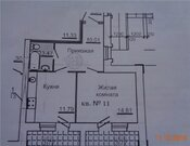 Продажа квартиры, Батайск, Ул. Энгельса - Фото 1