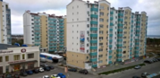 Продажа квартиры, Севастополь, Парковая Улица