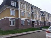 Продажа квартиры, Разумное, Белгородский район, Добролюбова ул.
