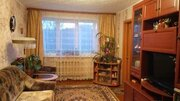 Продажа квартиры, Артемовский, Артемовский район, Ул. Свободы - Фото 1