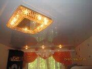 Продам 1 ком квартиру, Купить квартиру в Егорьевске по недорогой цене, ID объекта - 315974022 - Фото 19