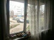 Продажа квартиры, Набережные Челны, Ул. Шамиля Усманова
