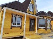 Продажа дома, Хомутово, Иркутский район, Киевская