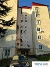 Продажа квартир ул. Дивноморская