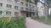 Продажа квартиры, Новосибирск, Ул. Российская