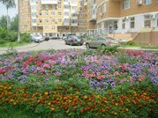 Продажа квартиры, Ул. Ландышевая - Фото 1