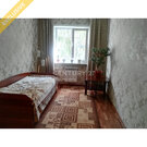 Интернациональная,253, Купить квартиру в Барнауле по недорогой цене, ID объекта - 330876351 - Фото 6